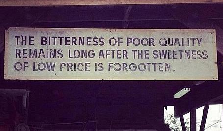 Връзката цена-качество и триковете на ума
